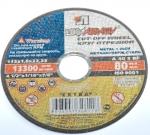 Абразивный диск 115х1,6х22