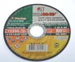Абразивный диск по бетону 115х2,0х22