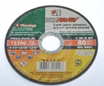 Disks abrazīvs 115x2.0x22 pa betonu