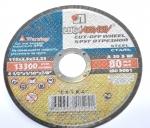 Абразивный диск 115x2.5x22 A30