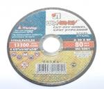 Disks abrazīvs 115x2x22 A36